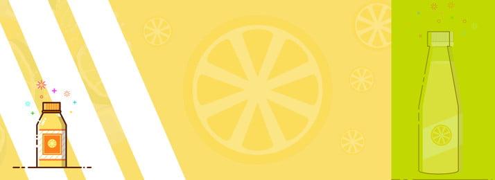 mbe summer passion lemon background mbe chanh Đồ uống soda mùa hè Đam, Mê, Đơn, Hè Ảnh nền
