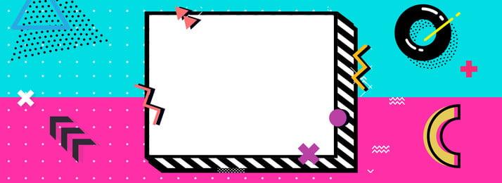 孟菲斯藍色幾何圖形banner 孟菲斯 藍色 幾何圖形 不規則圖形 立體 線條 折扣 鞋服 上新 banner, 孟菲斯, 藍色, 幾何圖形 背景圖片