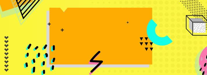Biểu ngữ hình học tương phản màu vàng Memphis Memphis Vàng Màu tương phản Hình đều Giày Phản Hình Nền
