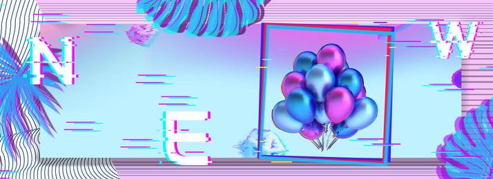 夏日抖音風男人節banner 男人節 樹葉 抖音風 圖形 男神節 邊框 banner海報 背景, 夏日抖音風男人節banner, 男人節, 樹葉 背景圖片