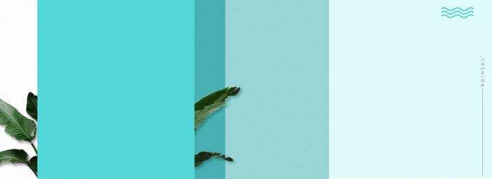 男人節簡約大氣時尚海報背景 男人節 節約 大氣 時尚 服裝 海報背景圖 banner背景圖 男人節海報背景 psd, 男人節簡約大氣時尚海報背景, 男人節, 節約 背景圖片