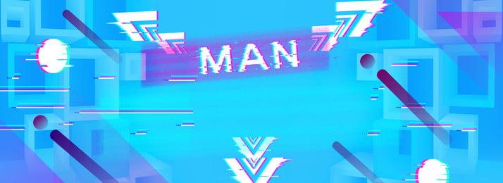 藍色方塊抖音邊框男人節banner 男人節 方塊 抖音風 圖形 藍色 男神節 時尚運動 banner海報 背景, 藍色方塊抖音邊框男人節banner, 男人節, 方塊 背景圖片