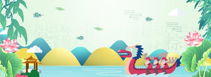 माइक्रो स्टीरियो ड्रैगन बोट फेस्टिवल ड्रैगन बोट फेस्टिवल बैनर microcube ड्रैगन बोट ड्रैगन बोट, पत्ते, बोट, ड्रैगन पृष्ठभूमि छवि