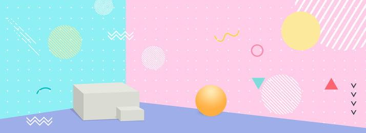 コントラストジオメトリ波ポイントバナー 微視的 波動点 ジオメトリ バナー コントラストカラー 割引 美しさ こども 母親と赤ちゃん 衣服 シューズバッグ 行 微視的 波動点 ジオメトリ 背景画像