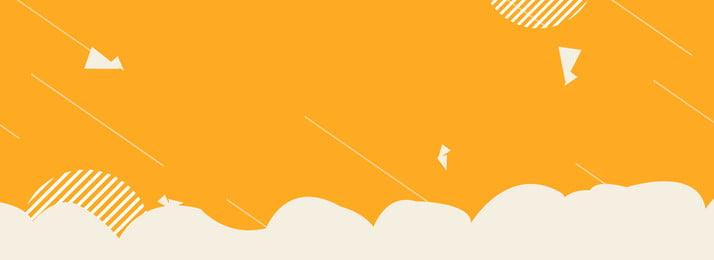 मध्य वर्ष कार्निवल सीजन की पृष्ठभूमि साल कार्निवाल का मौसम बैनर लाइन पृष्ठभूमि, मध्य वर्ष कार्निवल सीजन की पृष्ठभूमि, मौसम, बैनर पृष्ठभूमि छवि