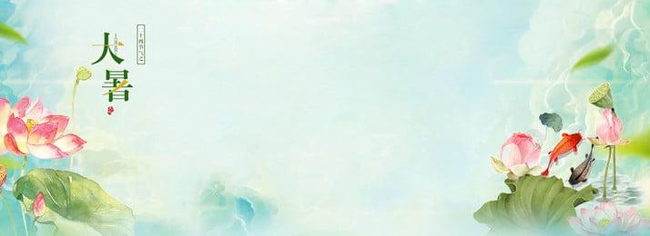 盛夏大暑清新海報背景 盛夏 大暑 夏季 夏天海報 荷花 蓮花 清新夏季 節氣海報 藍色, 盛夏大暑清新海報背景, 盛夏, 大暑 背景圖片