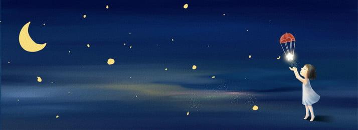träumerischer sommernachtschöner hintergrund des kleinen mädchens sommernachtstraum träumen Ästhetische konzeption nächtlicher himmel zeichentrickfigur, Aquarellwinds, Kreativer, Sommernachtstraum Hintergrundbild