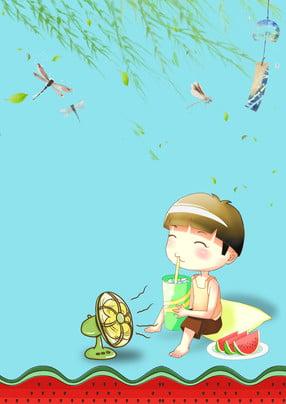 風簡単文芸祭、夏、夏 シンプルなスタイル 手描きスタイル 文学 ソーラー用語 小さな暑さ 夏 スイカ 緑の葉 シンプルなスタイル 手描きスタイル 文学 背景画像