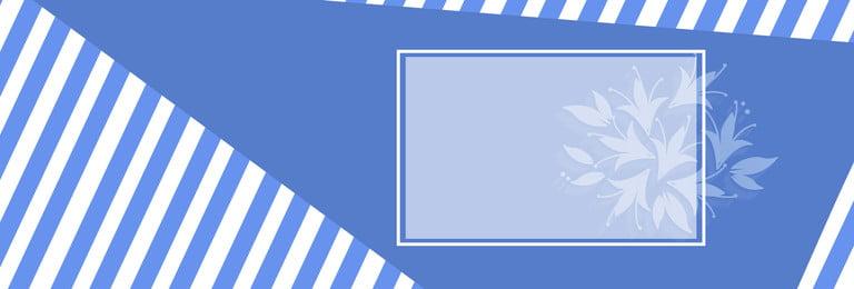 latar belakang poster geometri berpola diagonal mudah latar belakang poster, Latar Belakang Poster Geometri Berpola Diagonal Mudah, Geometri, Latar imej latar belakang