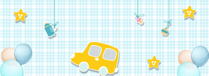 mother and baby background toy car balloon cartoon, Lovely Wind, Bottle, Little Stars Background image