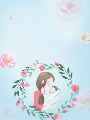 母嬰清新母親節快樂簡約漂浮花卉廣告背景 母嬰 清新 母親節 快樂 簡約 漂浮 花卉 廣告 背景 , 母嬰, 清新, 母親節 背景圖片