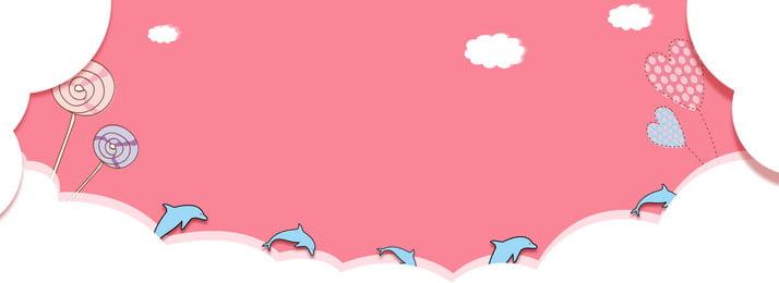 粉色母嬰生活館背景 母嬰 生活館 卡通 嬰兒 banner 粉色 背景 粉色母嬰生活館背景 母嬰 生活館背景圖庫