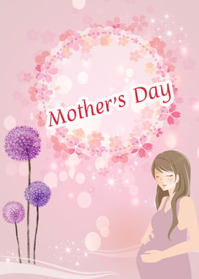 母親節快樂清新粉色簡約廣告背景 母親節 快樂 清新 粉色 簡約 廣告 背景 母親節 母親節 快樂 清新背景圖庫