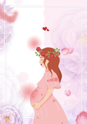 幸せな母の日妊娠中の女性の手描きのミニマルな広告の背景 母の日 しあわせ 妊娠中の女性 手描き 単純な 広告宣伝 バックグラウンド ミニマルな背景 , 幸せな母の日妊娠中の女性の手描きのミニマルな広告の背景, 母の日, しあわせ 背景画像