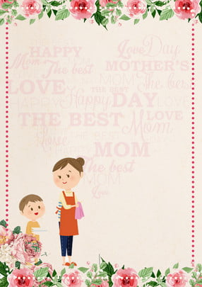 mothers day mother pink warm , Maternal Love, Holiday Material, Poster Material Background image