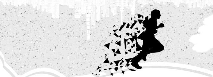 ファッションスポーツ黒と白の街のポスター スポーツ ランニング ファッション 単純な 黒と白 市 雰囲気 ポスター, スポーツ, ランニング, ファッション 背景画像