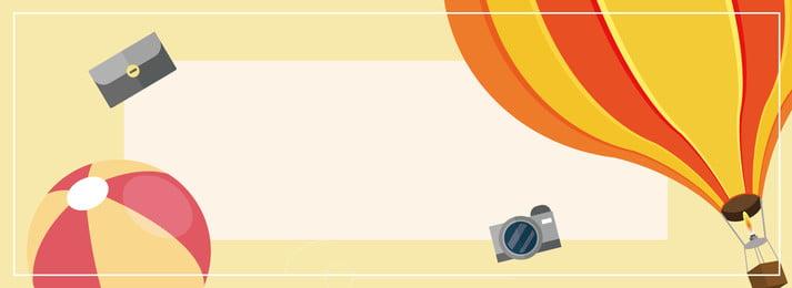 夏日旅遊簡約背景 新品上市 冰爽夏日 清爽夏日 盛夏 繽紛夏日 夏日旅遊 簡約夏日背景, 夏日旅遊簡約背景, 新品上市, 冰爽夏日 背景圖片
