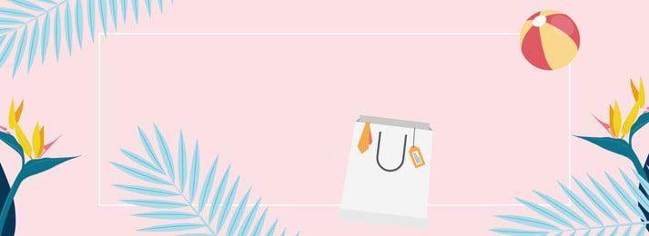 夏日女裝唯美簡約banner背景 新品上市 冰爽夏日 清爽夏日 盛夏 繽紛夏日 夏天 清涼一夏 夏季新品 夏日banner, 新品上市, 冰爽夏日, 清爽夏日 背景圖片