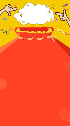 卡通錢袋 背景 橘紅 黃色 錢袋 海報 背景 網站 歡呼 喜慶 h5 喜慶 , 橘紅, 黃色, 錢袋 背景圖片