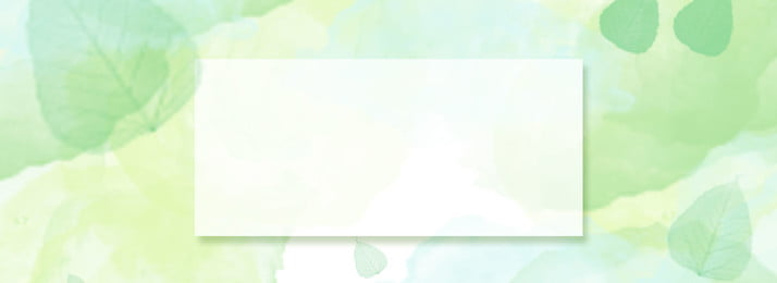 Светло зеленый весенне летний свежий литературный фон выход цветущий акварельный Светло зеленый Литература и искусство пресная Рисованной зерна простой красивый искусство пресная Рисованной Фоновое изображение