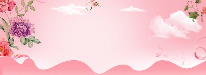 ピンクアーク愛の背景 ピンク アーク 愛してる バックグラウンド クリエイティブ 植物 花 芸術的な概念 白い雲 ピンクアーク愛の背景 ピンク アーク 背景画像