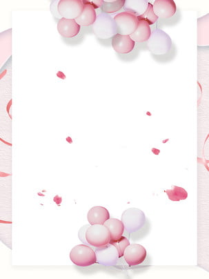 pink background beautiful romantic pink balloon , Tanabata Background, 520 Background, Valentines Day Present Background image