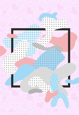 ピンクの幾何学模様の背景 ピンクの背景 幾何学模様 ファッションの背景 服に新しい 秋の新 美しさの背景 化粧品広告 , ピンクの幾何学模様の背景, ピンクの背景, 幾何学模様 背景画像