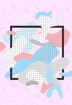 pink background geometric patterns fashion background new on clothing , Autumn New, Beauty Background, Make-up Advertisements Background image