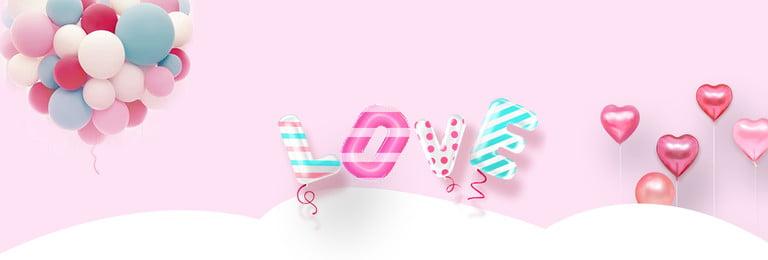 latar belakang merah jambu cinta belon romantis, Latar Belakang Poster, Indah, Indah imej latar belakang