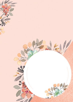 pink background watercolor background hand painted flowers skin care advertisement , New In Spring, Mothers Day Background, Pink Background Background image
