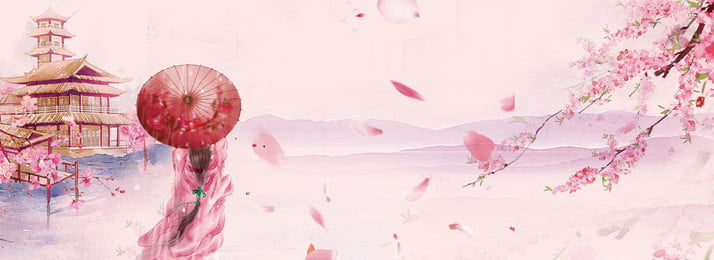 rosa linda antiga temporada de viagens pêssego fundo clássico bonito pink linda estilo antigo temporada de, Rosa Linda Antiga Temporada De Viagens Pêssego Fundo Clássico Bonito, Clássica, Fundo Imagem de fundo