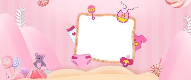 Mãe fofa rosa e banner de local de bebê Pink Doces Paisagem Boneca Mão dos desenhos Dos Desenhada Animada Imagem Do Plano De Fundo