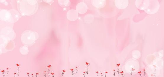 pink fantasy tanabata halo background latar belakang merah jambu mimpi bentuk jantung tanabata halo lapisan latar, Belakang, Hari, Jambu imej latar belakang