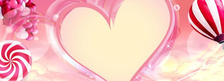 गुलाबी गुब्बारा कार्टून सुंदर सफेद त्योहार बैनर गुलाबी दिल का आकार बुलबुला सुंदर रोमांटिक साबित, का, गुलाबी गुब्बारा कार्टून सुंदर सफेद त्योहार बैनर, कर पृष्ठभूमि छवि