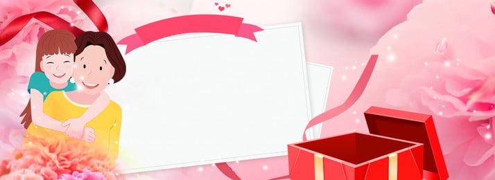 분홍색 어머니 날 꽃 문예, 선물 상자, 카네이션, 형상 배경 이미지