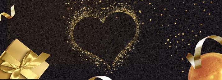 黑色金色心心禮盒banner 粉色 花瓣 化妝品 上新 情人節 粉色 花瓣 化, 粉色, 花瓣, 化妝品 背景圖庫