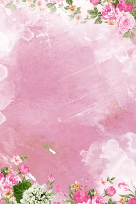 गुलाबी फूल psd स्तरित पृष्ठभूमि गुलाबी पत्ती फूल psd विभक्त हो गया पृष्ठभूमि पंक्तियां फूल , गुलाबी फूल Psd स्तरित पृष्ठभूमि, की, चौखट पृष्ठभूमि छवि