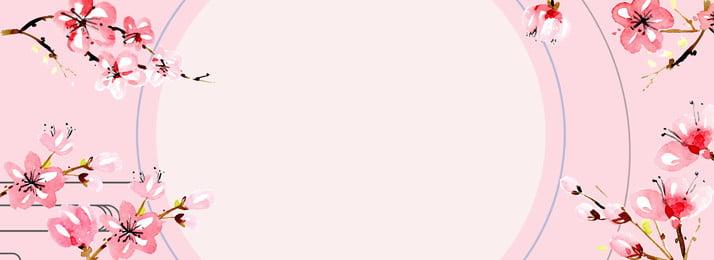 ピンクの創造的な植物の花の背景 ピンク 植物 花 ナチュラル デコレーション アーク ラベル リング バックグラウンド ピンクの創造的な植物の花の背景 ピンク 植物 背景画像