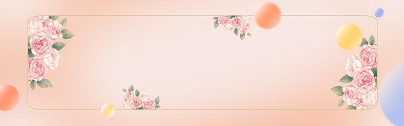 ピンクの創造的な植物の装飾的な境界線の背景 ピンク 植物 花 ナチュラル デコレーション 気球 グラデーション 環境 ピンクの創造的な植物の装飾的な境界線の背景 ピンク 植物 背景画像