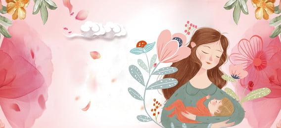 màu hồng lãng mạn tối thiểu ngày của mẹ banner quảng cáo màu hồng lãng mạn Đơn, Hồng, Lãng, Màu Ảnh nền