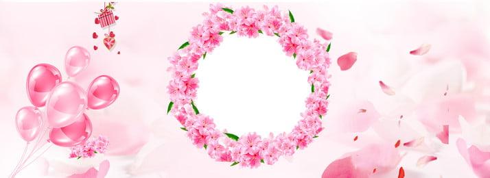 ピンクのミニマリストバナー ピンク 単純な バナー ピンクのポスター 単純なバナー ピンク ピンク 単純な バナー 背景画像