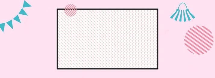 Cartaz de cosméticos rosa Pink Menina adolescente Cosméticos Poster Vestuário Mãe e Cartaz De Cosméticos Imagem Do Plano De Fundo