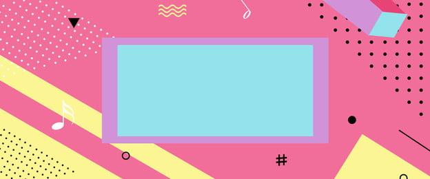 ピンクの水玉メンフィス幾何学的境界線の背景 ピンク 波動点 メンフィス ジオメトリ 国境 バックグラウンド 波 メンフィススタイル 単純な 喜び ピンク 波動点 メンフィス 背景画像
