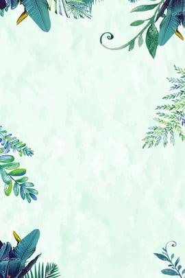प्लांट बॉर्डर psd स्तरित विज्ञापन पृष्ठभूमि पौधे की सीमा ढांचा पौधा फूल हाथ , खींचा, हुआ, हरे पृष्ठभूमि छवि