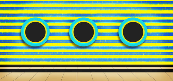 Pop Wind Simple Wall Brick Scenes, Circle, Geometric, Fashion, Background image