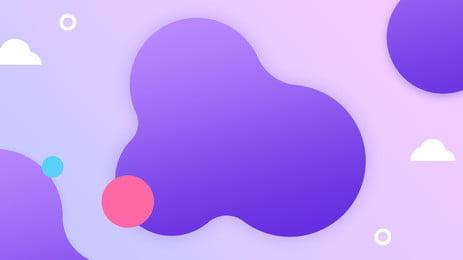 紫色背景幾何minimalistic背景對比背景, 紫色的天空, 彩色的天空, 色板背景 背景圖片
