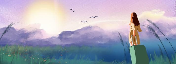 紫色の夕暮れ水彩風卒業旅行屋外の背景 紫色 夕暮れ 水彩風 卒業旅行 屋外の背景 旅行する 彼女の荷物をドラッグしている女の子 花 クラウド 夕焼け, 紫色の夕暮れ水彩風卒業旅行屋外の背景, 紫色, 夕暮れ 背景画像