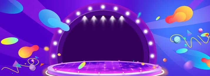 nhà tím sân khấu mát mẻ gradient chất lỏng, Chất, Lỏng, đoạn Ảnh nền