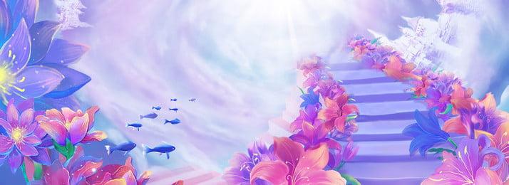 紫色の手描きの美しい初夏のスキンケア夢の背景 紫色 手描き 美しい 初夏 スキンケア製品 ファンタジーの背景 花 花 化粧品 ステップ ロマンチックな 紫色 手描き 美しい 背景画像