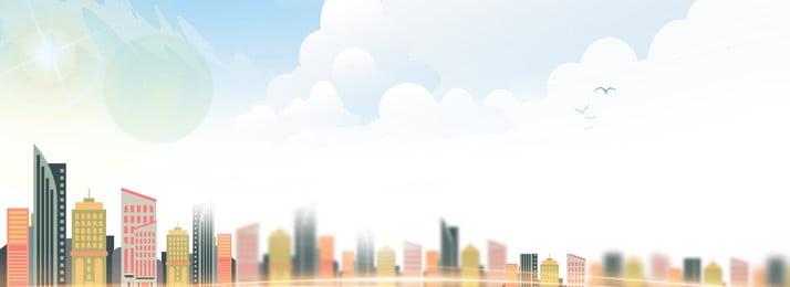 रियल एस्टेट प्रचार रचनात्मक संश्लेषण अचल संपत्ति लेन देन वैश्विक व्यापार डेटा सोने, सतह, शैली, व्यापार पृष्ठभूमि छवि